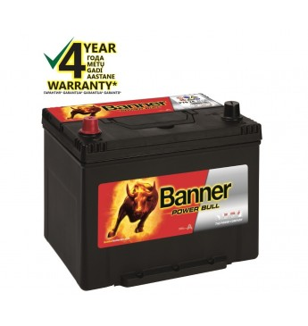 Aku Banner 70Ah 600A +- 12V Power 260x174x200x222mm