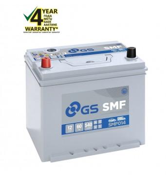 Aku GS YUASA +- 60Ah SMF014 12V 460A 232x173x225mm