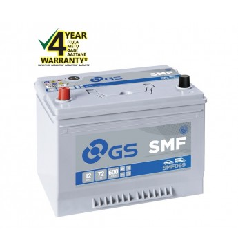 Aku GS YUASA +- 72Ah SMF06 12V 600A 264x175x220mm