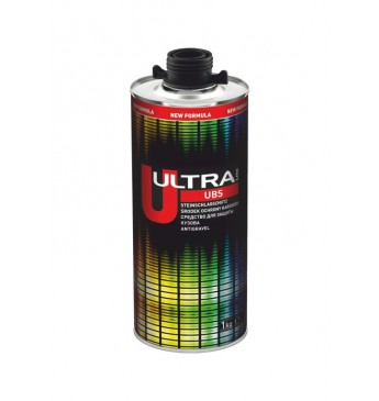 ULTRA UBS must 1KG